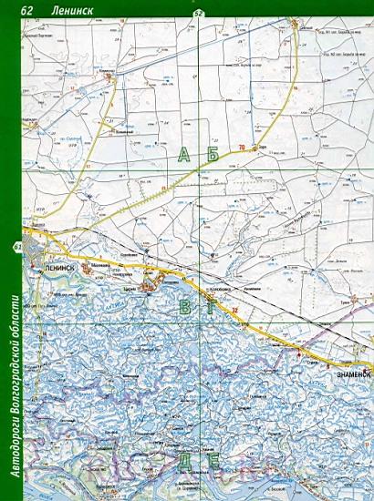 Подробная карта Ленинского района Волгоградской области.
